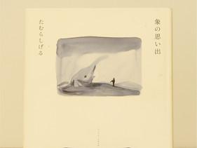 Contexts 2 - Keishi Tanakaの本棚