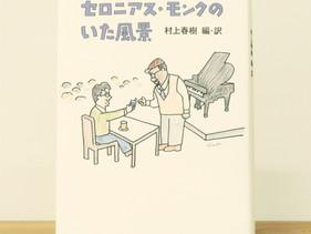 Contexts 4 - Gi Gi Giraffeの本棚
