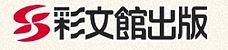 札幌,写真集,芸能,アイドル