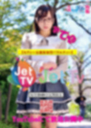 JETTV一条みお.jpg