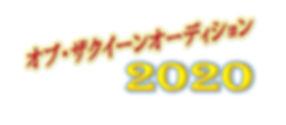 20200214202147.jpg