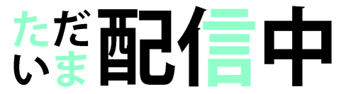 nowplay_logo05.png