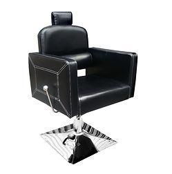 Cadeira_Reclinável_PEL-S037.jpg