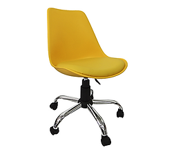 Cadeira_Secretária_Amarelo_PEL-C032A.png