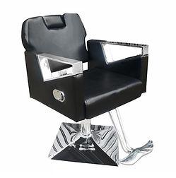 Cadeira_Reclinável_PEL-S040.jpg