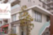 三鷹,吉祥寺,多摩地区,フォトスタジオ