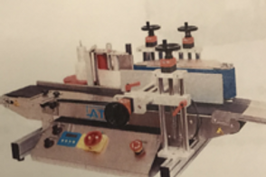 Used ATG ACT 100 Bottle Capping Machine for Sale Canada