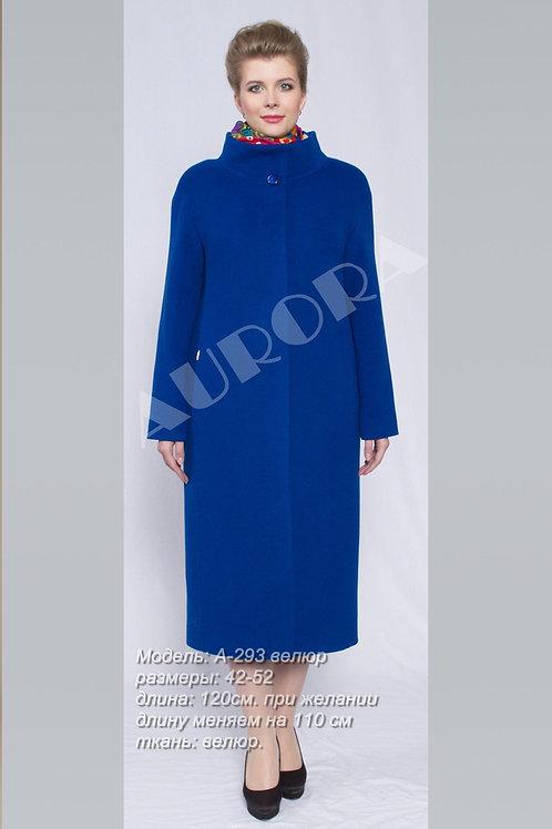Пальто А-293 (ткань велюр)