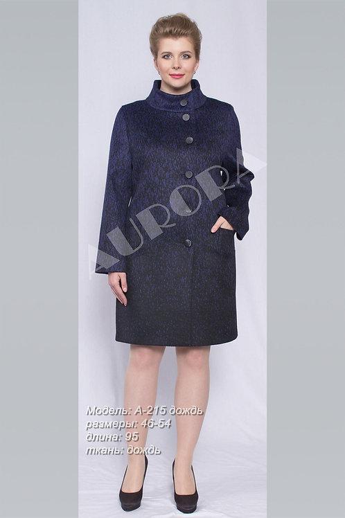 Пальто А-215 (ткань микроворс «дождь»)