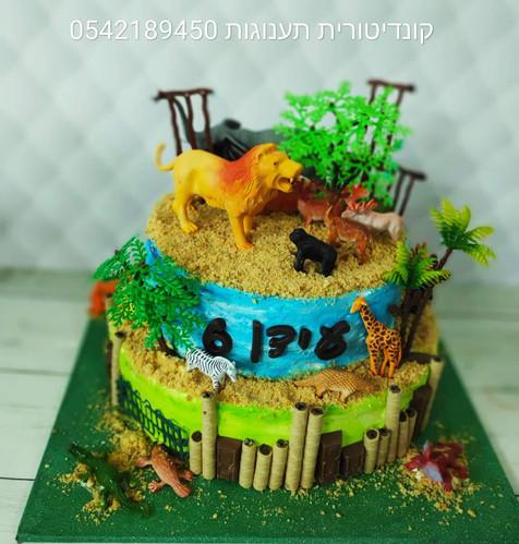 עוגת החיות