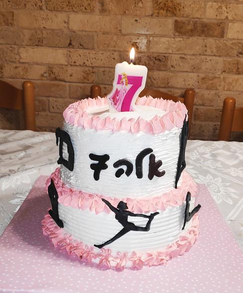 עוגת המתעמלת