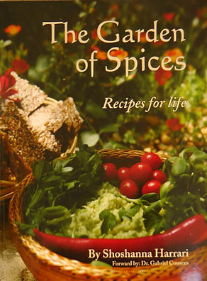 The Garden of Spices