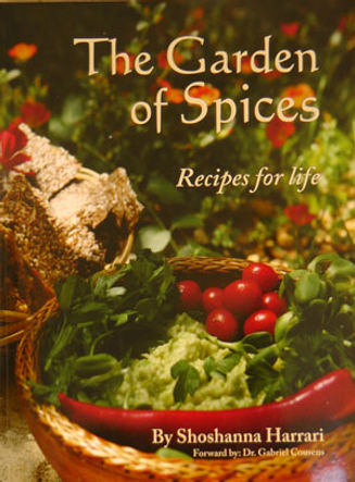 Books & CD's 5 - Garden of Spices.jpg