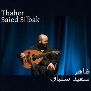 סעיד סלבאק - עוד