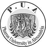 220px-Pharos_University_edited.jpg
