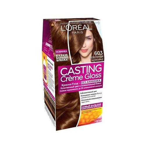 L'Oreal Краска CASTING CG 603 Молочный шоколад