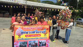 2018年11月 タイ活動 お寺での寄付集め