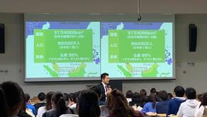 2018年11月 国内事業 大阪大学で講演会