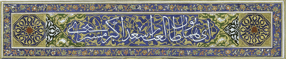 Muqarnas Art / Anahita Alavi
