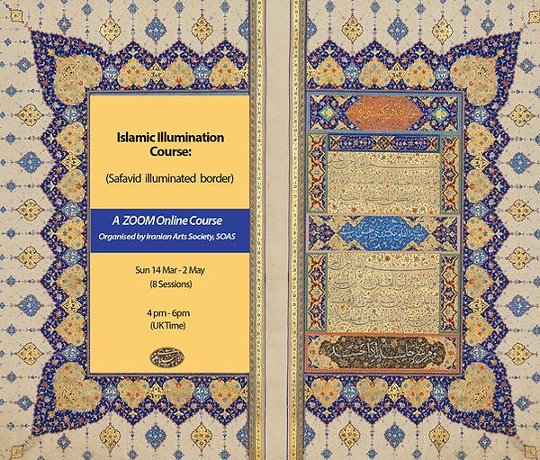 Anahita Alavi / Artist / Muqarnas Art / Islamic Illumination course
