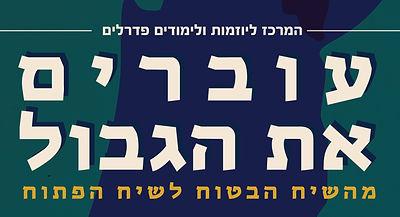 federal3 banner.jpg