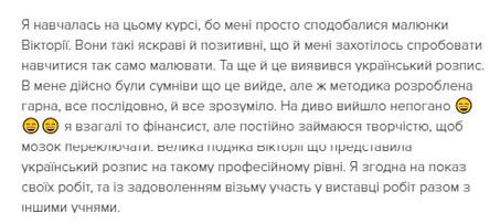 Review_Druzenkonko-3.jpg