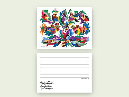 """Postcard """"A pair of birds on a Hazel tree"""""""