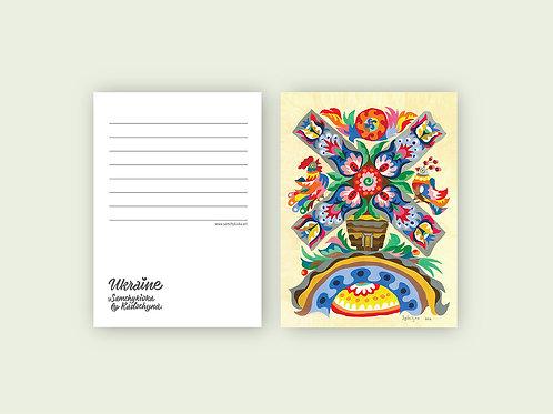 """Postcard """"Wind mill"""""""