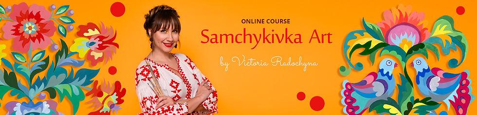 01-Samchykivka-Art_Main-Banner_2.jpg