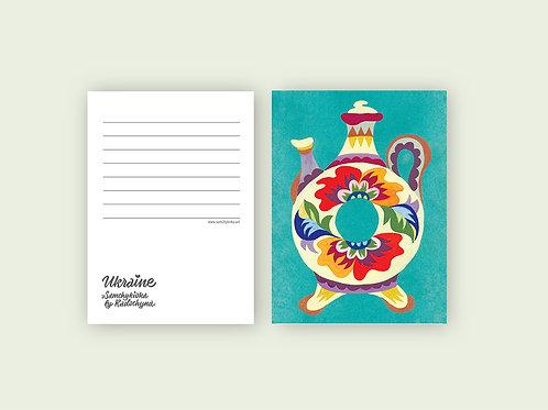 "Postcard ""Kumanets"""
