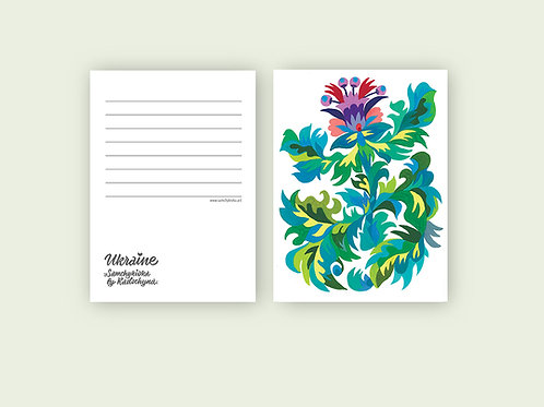 "Postcard ""Thistle"""