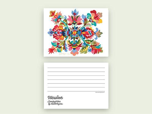 "Postcard  ""Mandala"""