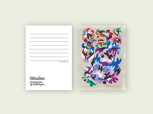 """Postcard """"Abundance bird"""""""