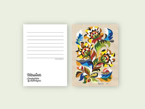 "Postcard ""Sunflowers"""