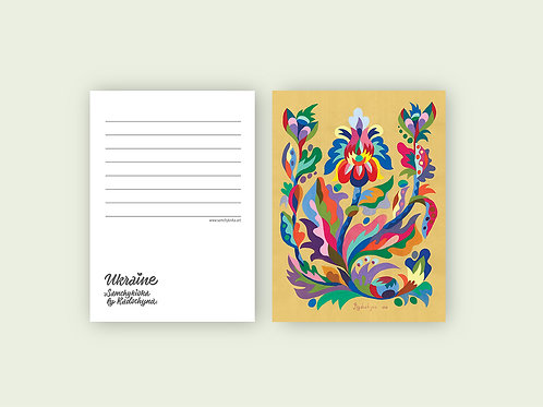 "Postcard ""Pea blossom"""
