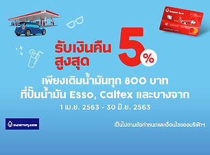 Bangkok Bank AirAsia Credit Card 02.jpg