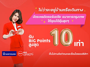 Bangkok Bank AirAsia Credit Card - 01.jp