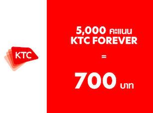 KTC Bank Promo.jpg