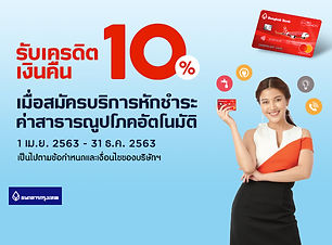 Bangkok Bank AirAsia Credit Card 05.jpg