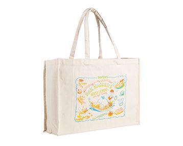 Pak Nasser's Nasi Lemak Shopper Bag