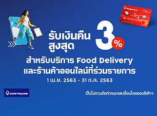 Bangkok Bank AirAsia Credit Card 03.jpg