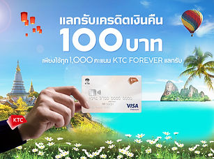 20200708-Bank-promo.jpg