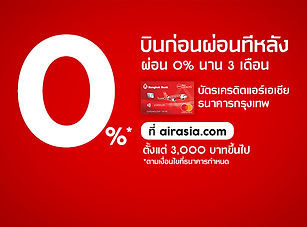 ฺCobrand_credit_card_instllment_0%3M.jpg