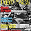 Thumbnail: Military Heritage - Print & Digital