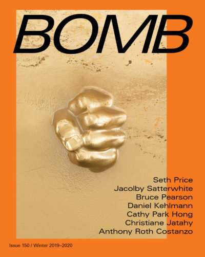 Bomb Magazine - Print + Digital