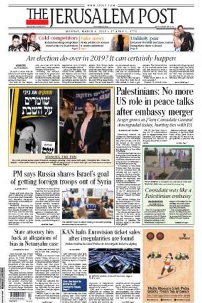 Jerusalem Post International