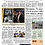 Thumbnail: Jerusalem Post International