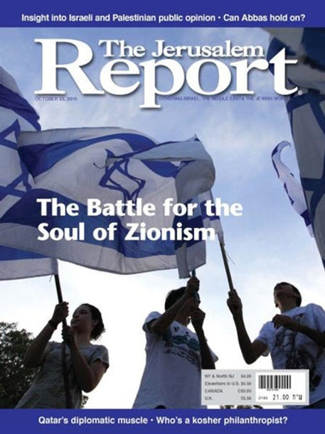 Jerusalem Report