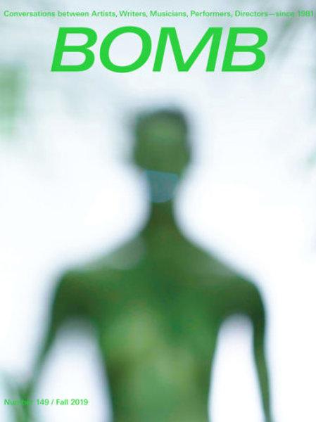 Bomb Magazine - Digital