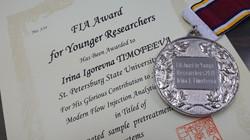 Медаль Японской ассоциации по проточному анализу (JAFIA) для молодых ученых 2019 года